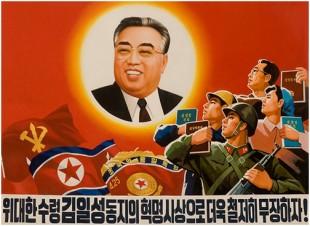 10 lucruri incredibile pe care nu le stiai despre Coreea de Nord