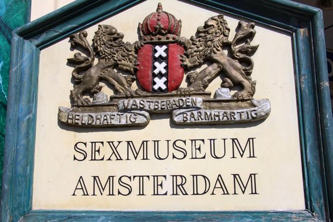 muzeul sezului