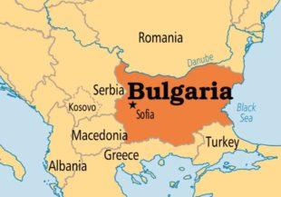 Top 5 motive pentru a-ti deschide o firma in Bulgaria